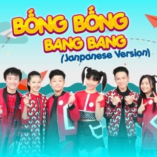 Bống Bống Bang Bang (Japanese Version) (Single) - P336 Band