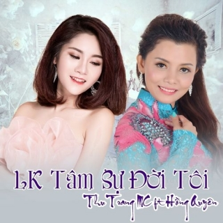 Liên Khúc Tâm Sự Đời Tôi (Single) - Hồng Quyên, Thu Trang (MC)