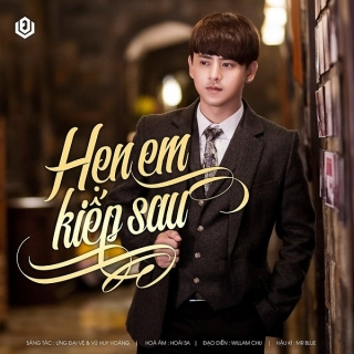 Hẹn Em Kiếp Sau (Single) - Ưng Đại Vệ