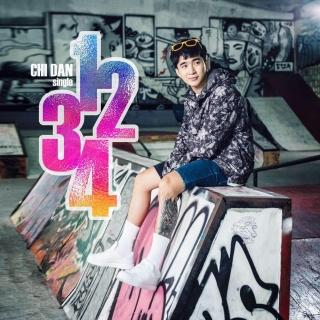 1 2 3 4 (Single) - Chi Dân