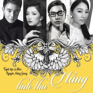 Tình Thu Nắng - Various Artists, Various Artists 1