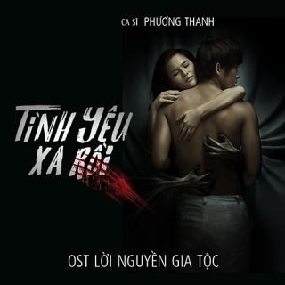 Tình Yêu Xa Rồi (Single) - Phương Thanh