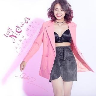 Cứ Mơ Và Đi (Single) - Hiền Mai