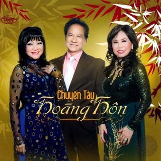 Chuyến Tàu Hoàng Hôn - Various Artists, Various Artists 1