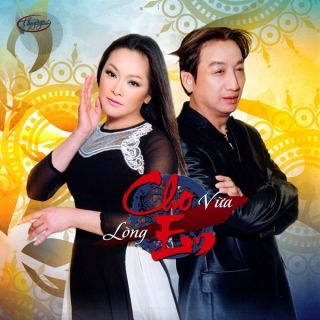 Cho Vừa Lòng Em - Various Artists, Various Artists 1