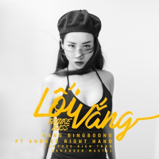 Lối Vắng (Future Bass) (Single) - Hằng BingBoong