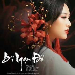 Bỉ Ngạn Đỏ (Tam Sinh Tam Thế Ost) - Hoa Trần