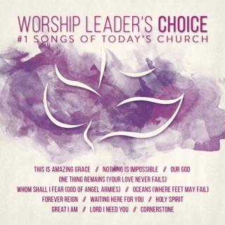 Worship Leader's Choice - World Outreach Church
