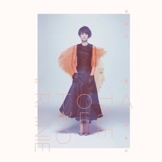 Shuang Cheng Xi - Rainie Yang