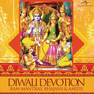 Diwali Devotion – Ram Mantras, - Pt Jasraj