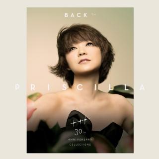 Back To Priscilla 30th Anniver - Priscilla Chan