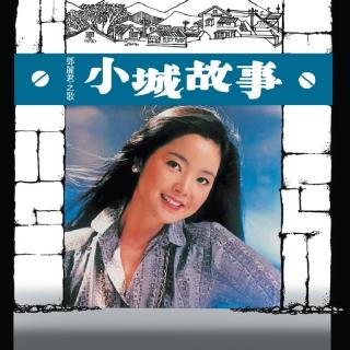 Back to Black Xiao Cheng Gu Sh - Teresa Teng
