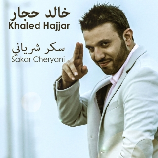Sakar Cheryani - Khaled Hajjar