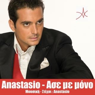Ase Me Mono - Anastasio