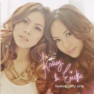 Twelve: Fifty One - Krissy & Ericka