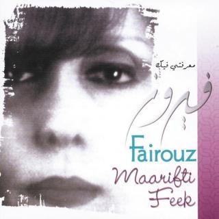 Maarifti Feek - Fairuz
