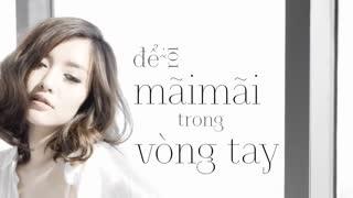 Sâu Trong Em (Official Lyric Video) - Bích Phương