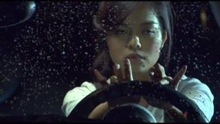 Bụi Bay Vào Mắt - Phạm Quỳnh Anh