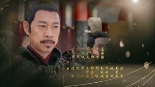 Thiên Thu (Võ Tắc Thiên Truyền Kỳ 2015 OST) (Vietsub) - Tôn Nam