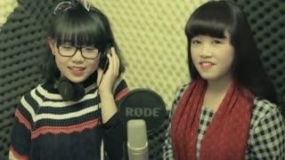 Mình Yêu Nhau Đi (Hương Ly, Quỳnh Anh Cover) - Various Artist