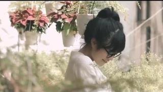 Is It Love - Thái Trinh
