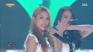 Cupid (Inkigayo 16.08.15) - Kara