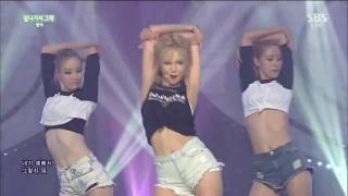 Because I'm The Best 'Roll Deep' (Inkigayo 30.08.15) - HyunA