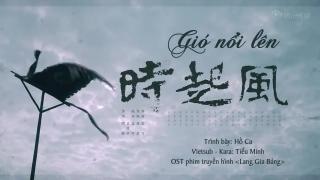 Gió Nổi Lên (Lang Gia Bảng OST) - Hồ Ca