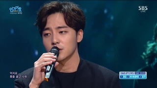 The Great Dipper (Inkigayo 06.12.15) - Roy Kim