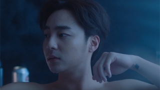 I Want To Love You - Roy Kim