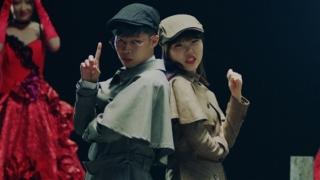 Re-Bye - Akdong Musician