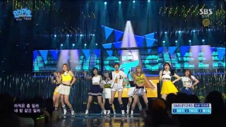 Cheer Up (Inkigayo 08.05.2016) - Twice