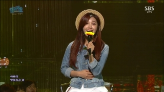Hopefully Sky (Inkigayo 08.05.2016) - Eun ji