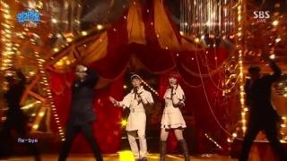Re-Bye (Inkigayo 08.05.2016) - Akdong Musician (AKMU)