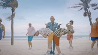 Trái Tim Nhân Mã (Dance Version) - Thanh Duy