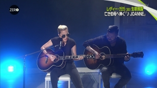 Joanne (Live At NEWS ZERO) - Lady Gaga