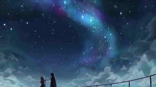 Yêu Em Rất Nhiều (Lyric Video) - Hoàng Tôn