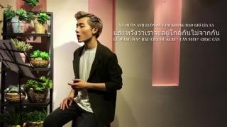 Ngày Mai Em Đi (Thái Cover) - Đỗ Phú Quí