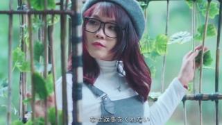 Come Back Home (Japanese Cover) - Mingoz