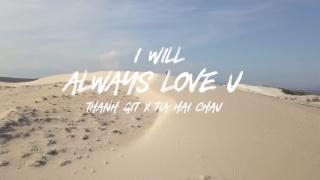 I Will Always Love You (Lyric) - Tia Hải Châu, GIT
