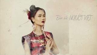 Tiếng Việt (Lyric) - Võ Hạ Trâm