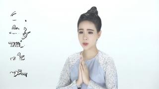 Liên Khúc Kiếp Nhân Sinh - Quỳnh Trang