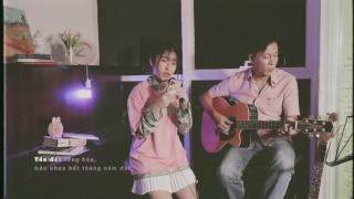Sài Gòn Đau Lòng Quá (Korean Version) - Ju Uyên Nhi