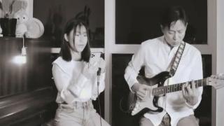 Giữa Đại Lộ Đông Tây (Korean Version) - Ju Uyên Nhi