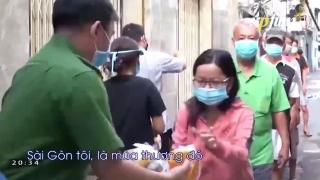 Sài Gòn Mùa Thương (Lyric) - Thanh Lan (Phạm)
