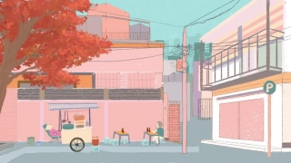 Sài Gòn Lullaby (Lyric) - Thái Trinh