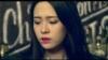 Còn Mãi Mong Chờ - Huỳnh Hoàng Anh