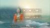 Bia Không Tên (Võ Tắc Thiên Truyền Kỳ 2015 OST) (Vietsub) - Jane Zhang (Trương Lương Dĩnh)