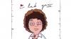 I Lab You (Lyrics Ver) - Tiên Tiên